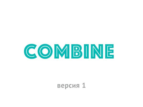 WP template Combine