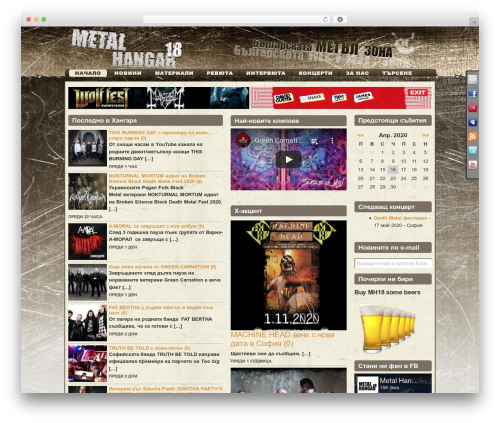 ATOM WordPress website template - metalhangar18.com