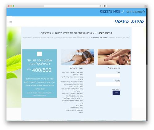 Betheme premium WordPress theme - massagesecrets.co.il