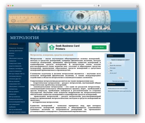 Quadruple Blue theme WordPress - metrologyia.ru
