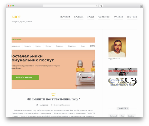 Beka free WordPress theme - malko.in.ua