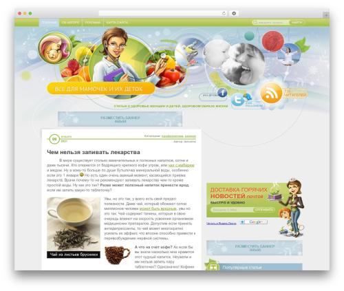 WordPress quoter plugin - medicsovet.ru