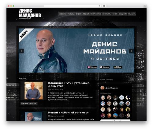 Clubber WordPress theme design - maydanov.ru
