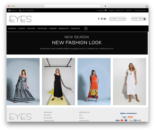 Free WordPress WP Store Locator plugin - myfashioneyes.com