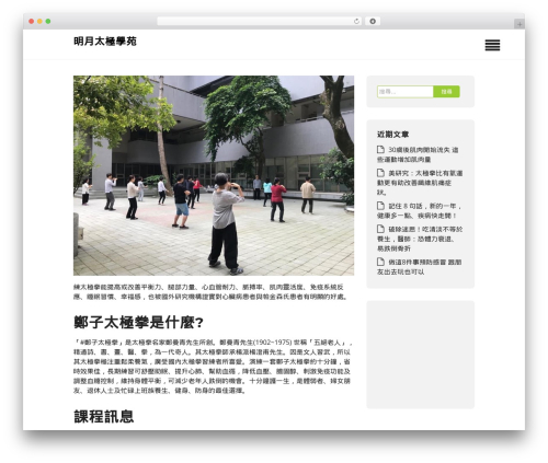 Insurance Now WordPress theme download - my-taichi.com