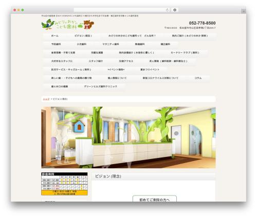 responsive_046 best WordPress theme - midorinookadc.com