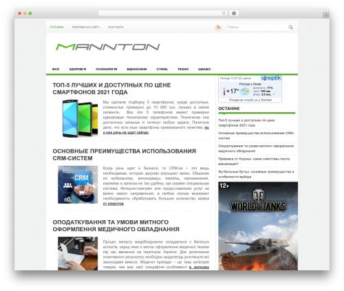 Alias top WordPress theme - mannton.com.ua
