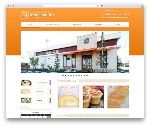 Best WordPress theme responsive_031 - mont-mo-dix.jp
