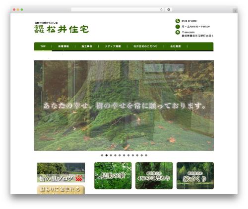 responsive_031 WordPress theme - matsui-j.jp
