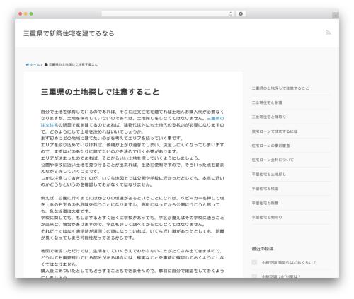 Theme WordPress XeoryBase - miejuutaku.net