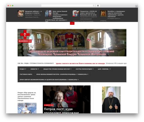 UrbanNews WordPress magazine theme - miloserdie21.ru