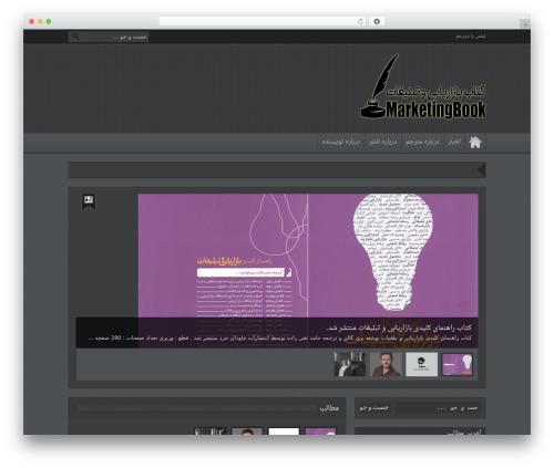 WP template Good News - marketingbook.ir