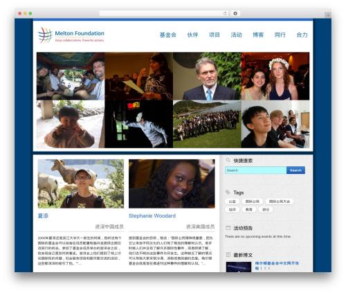 Believe best WordPress template - meltonfoundationchina.com
