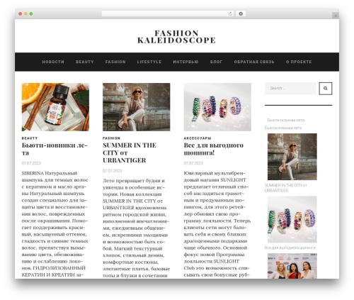 Waylard theme WordPress - mary-tur.ru