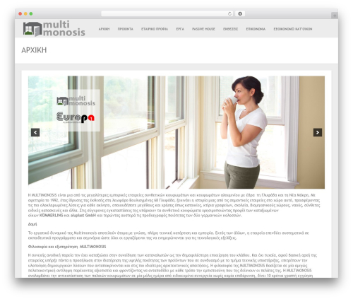 Free WordPress Image Photo Gallery Final Tiles Grid plugin - multimonosis.gr