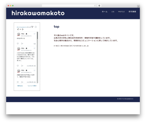 WordPress website template eyesite - mizunasu.net