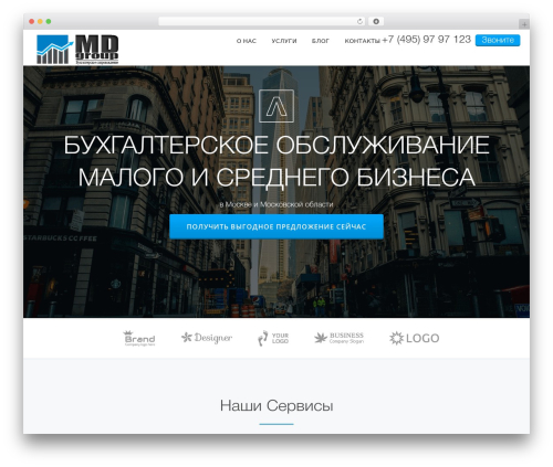 Parallax One best WordPress theme - md-cons.ru