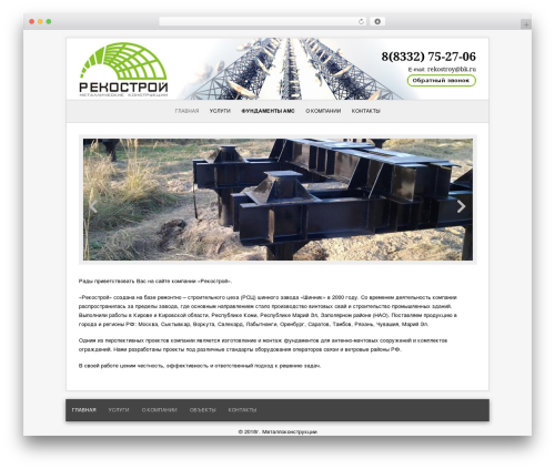 WordPress auto-highslide plugin - metallokonstrukcii43.ru