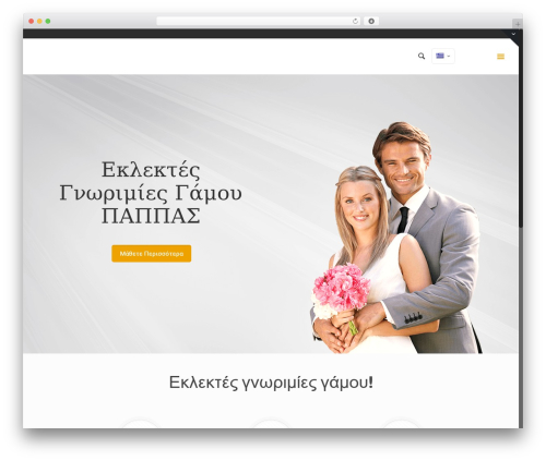 Betheme WordPress website template - marriage.gr