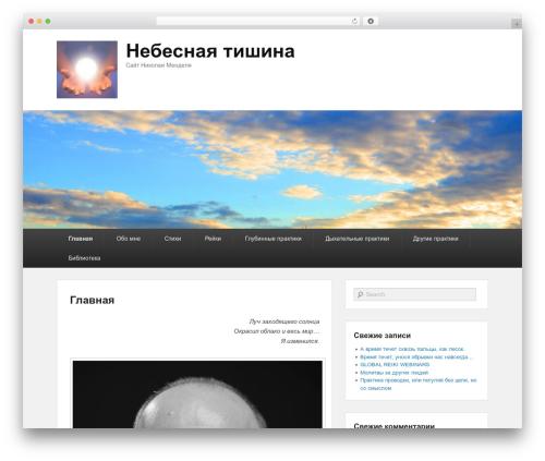 Catch Evolution template WordPress free - mendel.kiev.ua