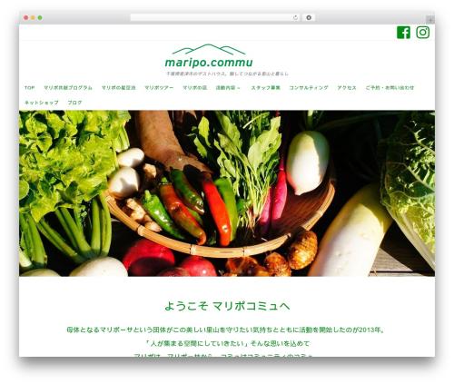Customizr free website theme - maripo.net