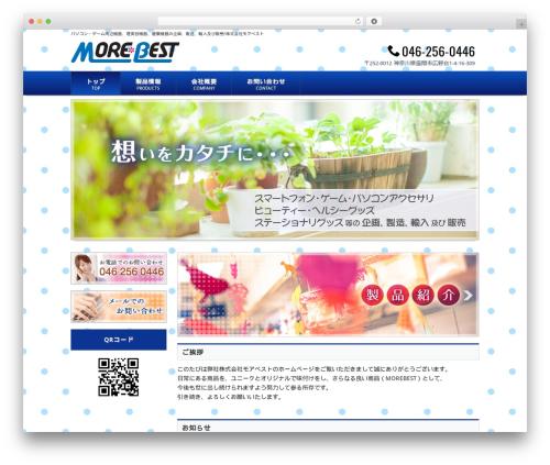 Free WordPress Scroll Top plugin - morebest.jp