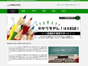 cloudtpl_981 template WordPress