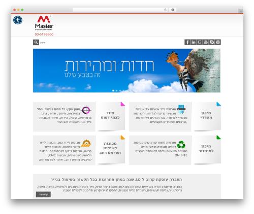 iceMag Theme theme WordPress - master.co.il