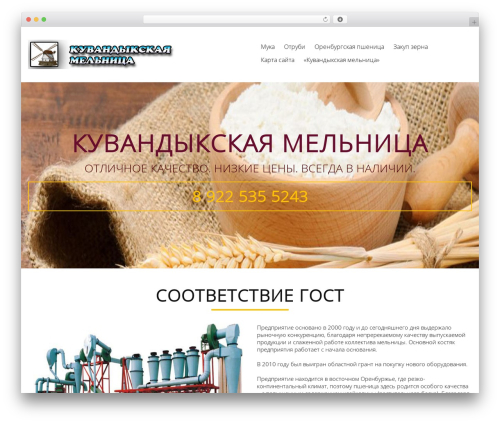 Koenda WordPress theme - myka.kuvanduk.ru