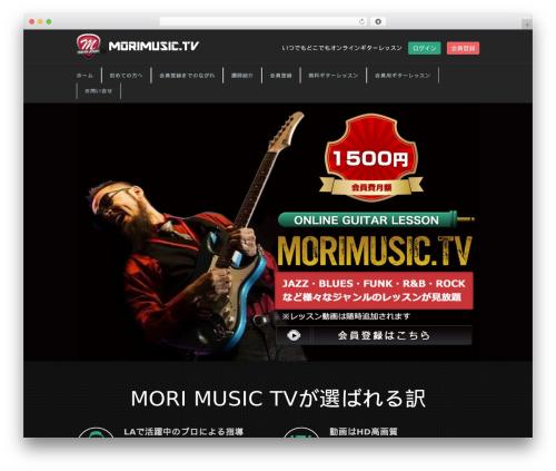 Motion Picture WP theme - morimusic.tv