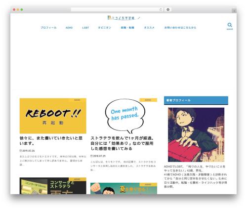 WordPress website template stork - morimoto-mirai.com