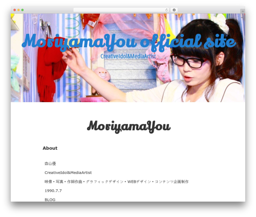 Cherish WordPress theme free download - moriyamayou.com