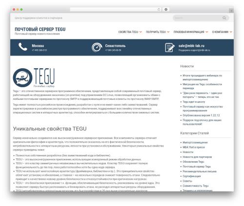 Template WordPress Sanitorium - mbk-lab.ru