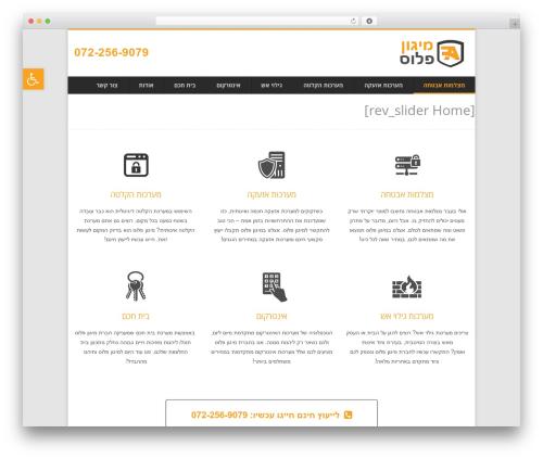 Free WordPress Pojo Forms plugin - migonplus.co.il
