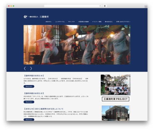 WordPress theme Method - mikunikaisyo.org