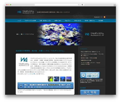 deCoder premium WordPress theme - wasedasystem.com