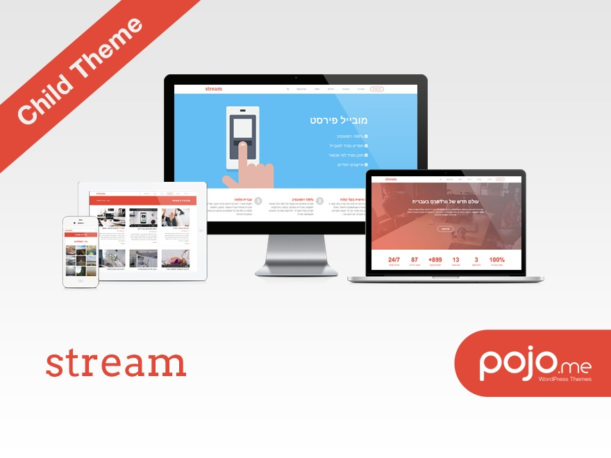 Stream Child WordPress theme design