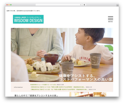 WordPress theme JAPANESE Base Theme - wisdom-d.org