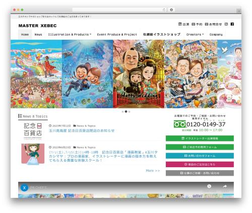 Best WordPress template LIQUID CORPORATE - master-xebec.com