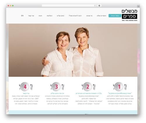 Free WordPress Black Studio Touch Dropdown Menu plugin - mevashlimsfarim.com