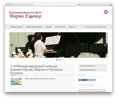 Coller WordPress theme - musicfond.org