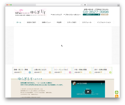 Simplicity1.4.0 theme WordPress - marvel-force.jp