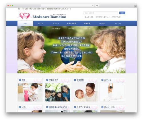 responsive_029 WordPress page template - meducare.biz
