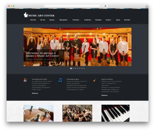 Swatch WordPress theme - musicart-center.com