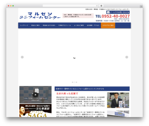 Free WordPress FancyBox plugin - maruzen-uc.com