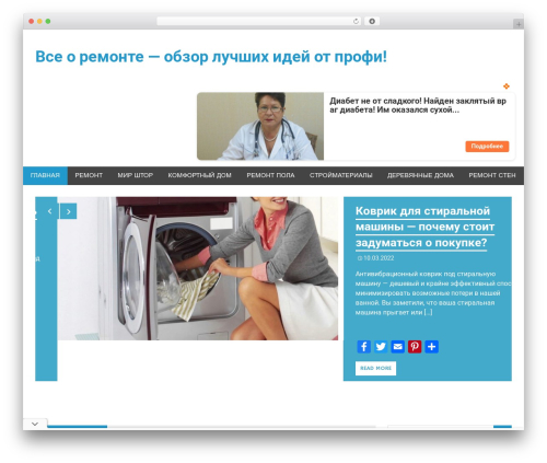 WordPress website template Merlin - moipros.ru