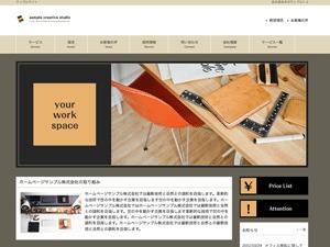 Best WordPress template cloudtpl_1223