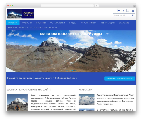 Free WordPress WordPress Gallery Plugin – NextGEN Gallery plugin - mt-kailash.ru