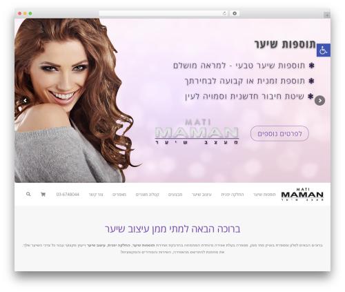 WordPress ultimate-branding plugin - matimaman.co.il