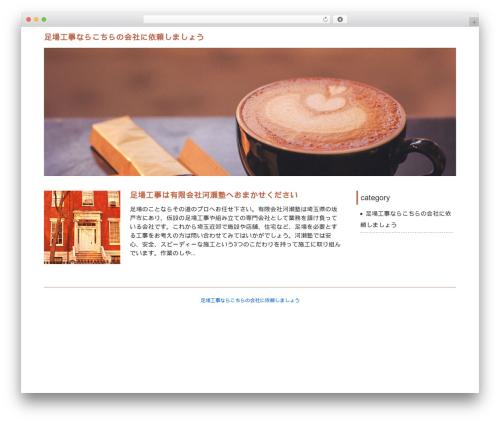 DailyPost WordPress theme design - mssasqibikouzu.net